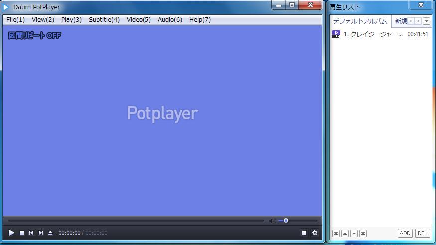 動画再生ソフトPotPlayer21-18-401