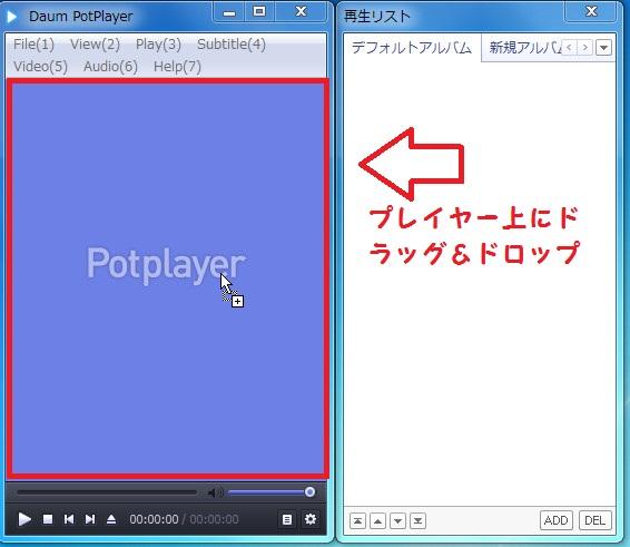 動画再生ソフトPotPlayer0 18-18-05-476