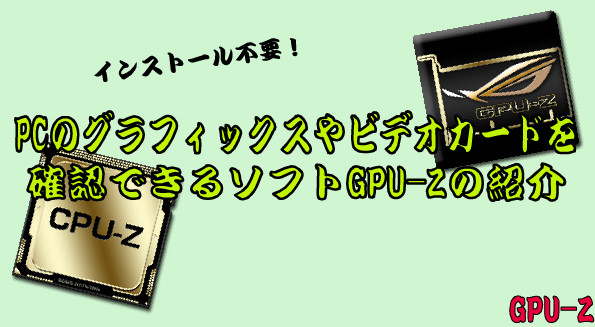 GPU-Z 6 01-43-50-586