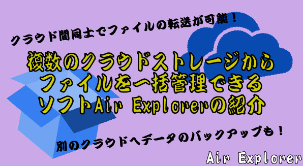 Air Explorer-22-44-695