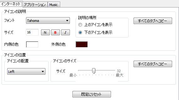 sTabLauncher9.jpg
