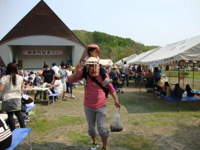 桜祭り 012