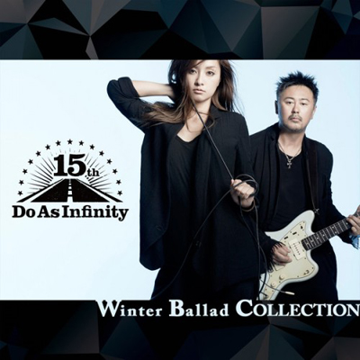 Do As Infinity「Winter Ballad COLLECTION」