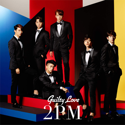 2PM「Guilty Love」