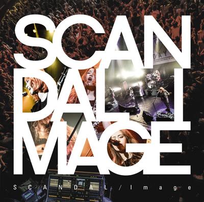 SCANDAL「Image」
