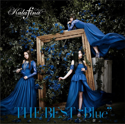 Kalafina「THE BEST Blue」