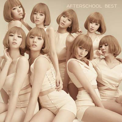 AFTERSCHOOL「BEST」