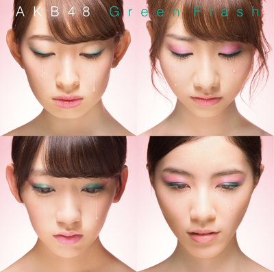 AKB48「Green Flash」(初回限定盤)(Type A)