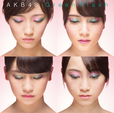 AKB48「Green Flash」(初回限定盤)(Type H)