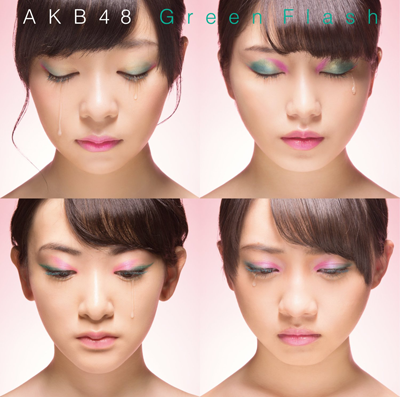 AKB48「Green Flash」(初回限定盤)(Type N)