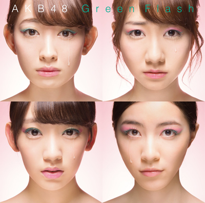 AKB48「Green Flash」Type-A【通常盤】