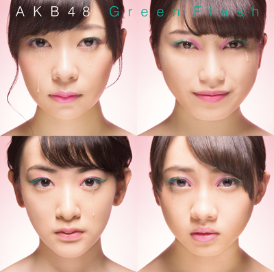 AKB48「Green Flash」Type-N【通常盤】