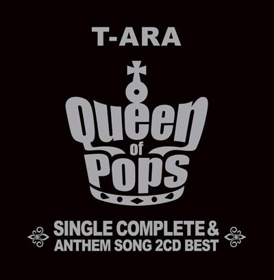 Queen of Pops サファイヤ盤(通常盤)(2CD)