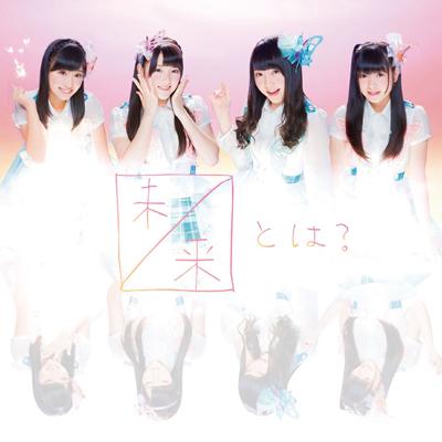SKE48「未来とは?」(CD+DVD) (Type-C) (初回生産限定盤)