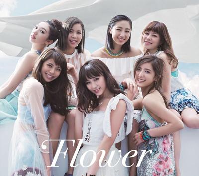 Flower「Blue Sky Blue」(初回生産限定盤)(DVD付)