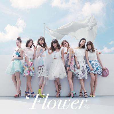Flower「Blue Sky Blue」