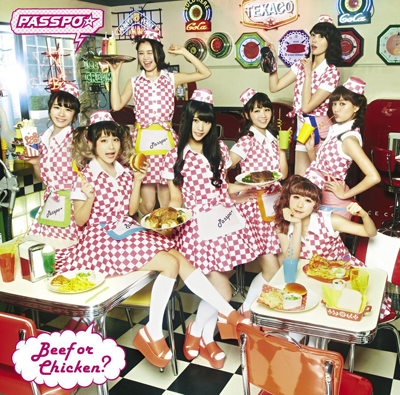PASSPO☆「Beef or Chicken」