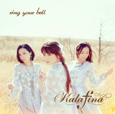 Kalafina「ring your bell」