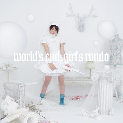 分島花音「world's end, girl's rondo」