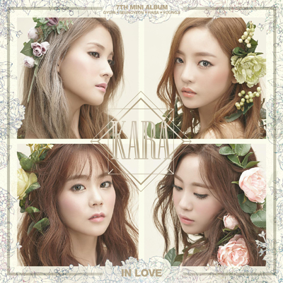 KARA「In Love」
