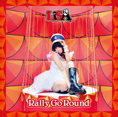 LiSA「Rally Go Round(通常盤)」