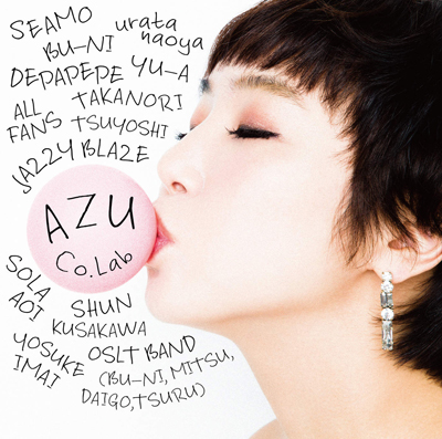 AZU「Co.Lab」