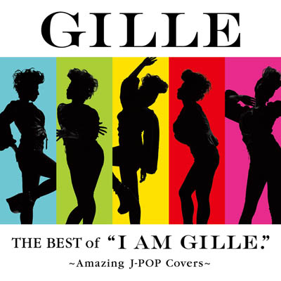 GILLE「THE BEST of ''I AM GILLE.'' ~Amazing J-POP Covers~」