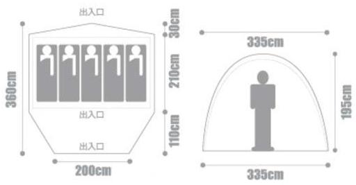 ロゴス(LOGOS) Q-ツインリッジドーム WXL