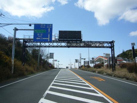 箱根新道18