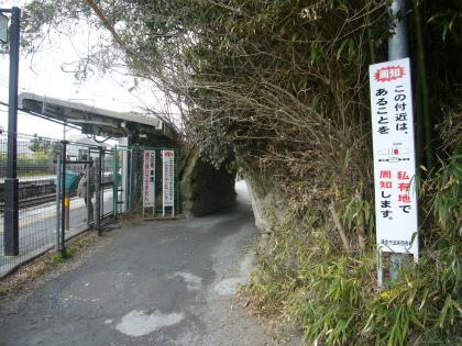 北鎌倉隧道01