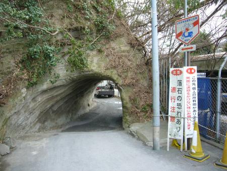 北鎌倉隧道04