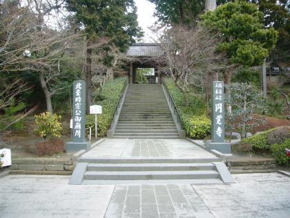 北鎌倉隧道06