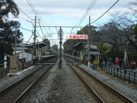 北鎌倉隧道07