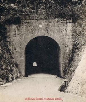 岡部隧道01