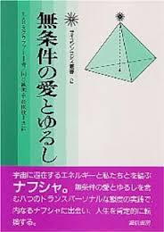 yurushi.jpg