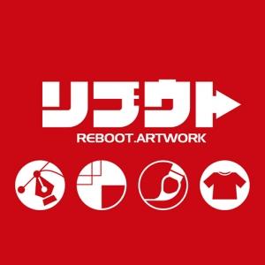 リブウト正式ロゴ