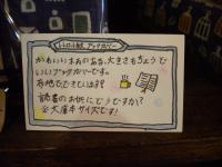DSCN5583_convert_20150605155026.jpg