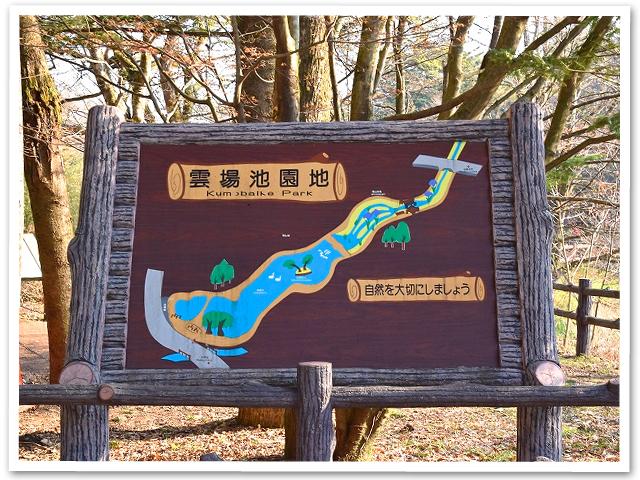 軽井沢旅行①
