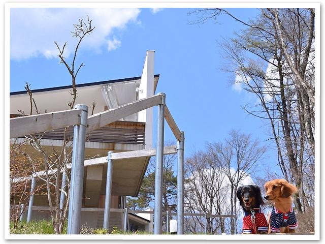 軽井沢旅行②