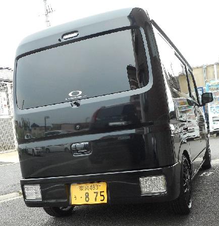 DA17V-a.jpg