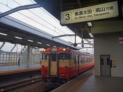 s-P1030692R.jpg