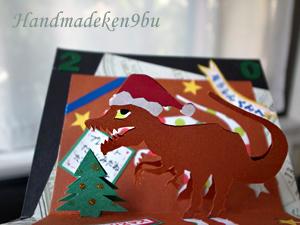 1412クリスマスカード作品TOP