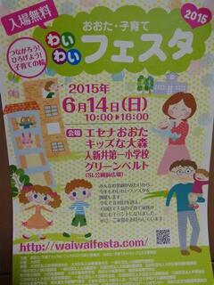 201506032128038a1.jpg