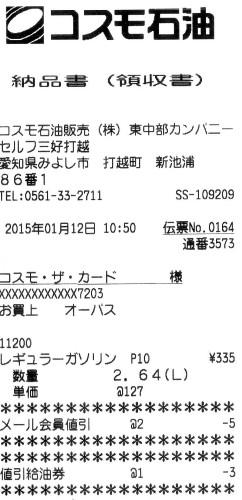 img190 (Custom)
