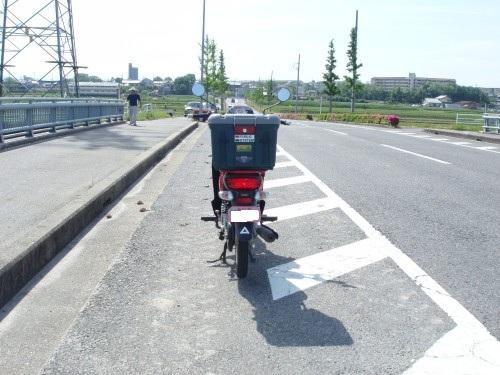 P5060001 (Custom)