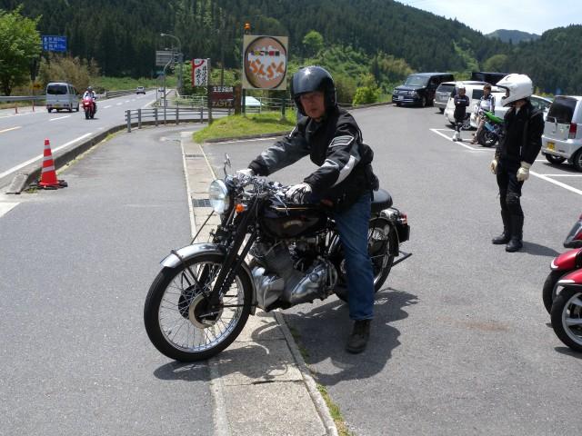 DSCN9672 (Custom)