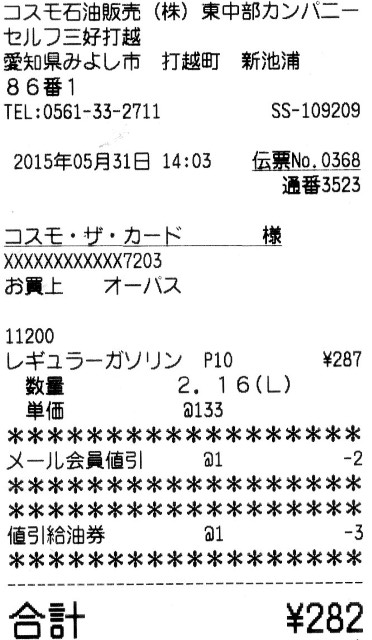 img211 (Custom)