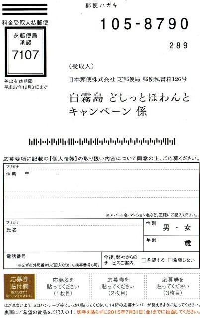 img214 (Custom)