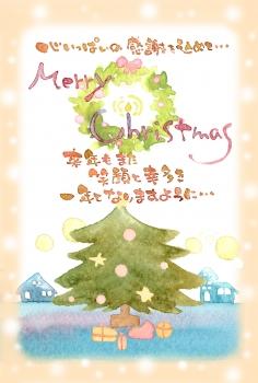 20141223クリスマス イブ♡♡♡(0^□^0)♡♡♡