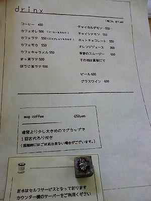 s-P1120234.jpg